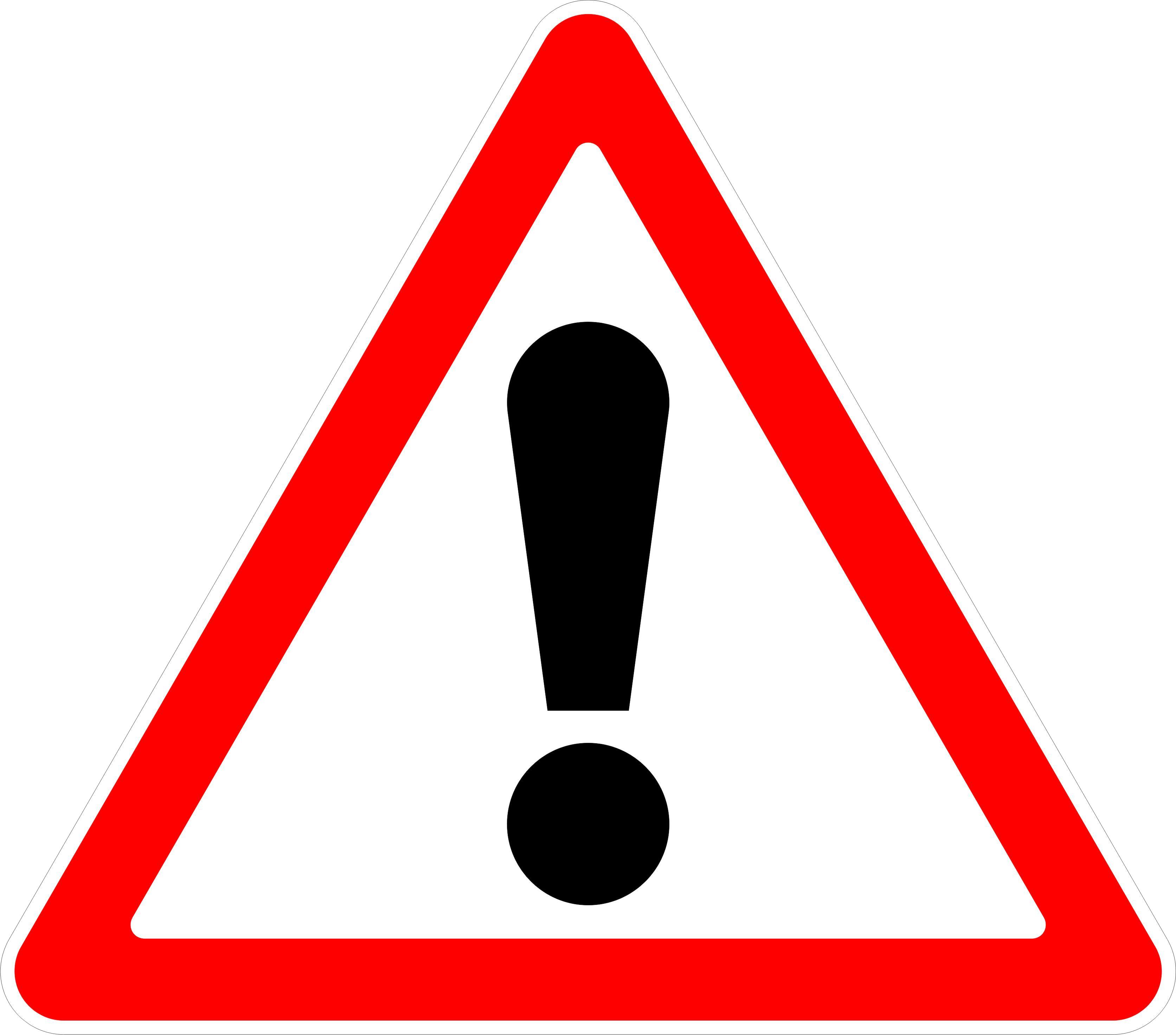 Внимание PNG