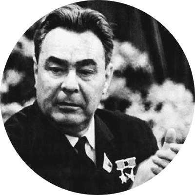 Леонид Брежнев PNG