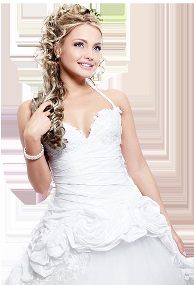Невеста PNG