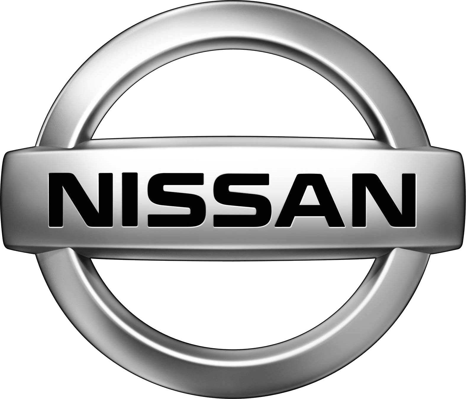 Ниссан логотип PNG, Nissan car logo PNG