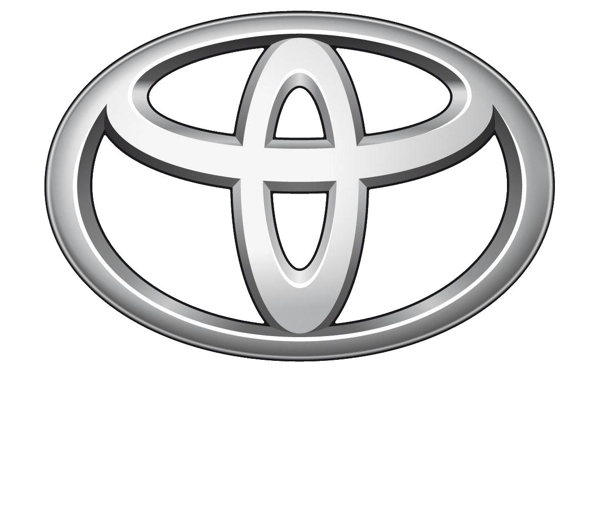 Тойота PNG фото скачать, Toyota car logo PNG