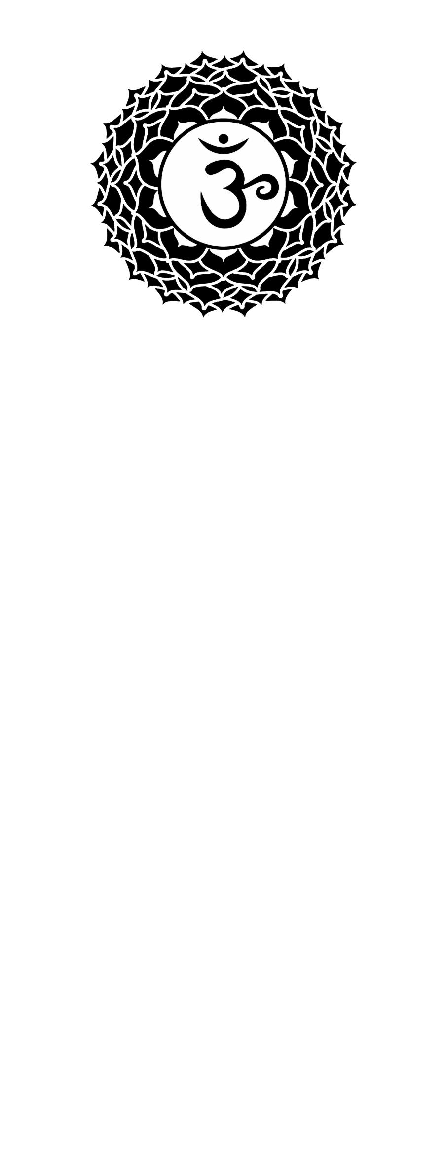 Чакра PNG