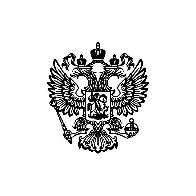 Герб России PNG