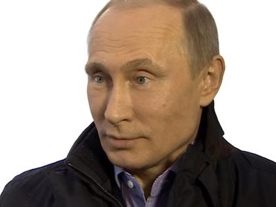 Лицо Владимир Путин PNG фото