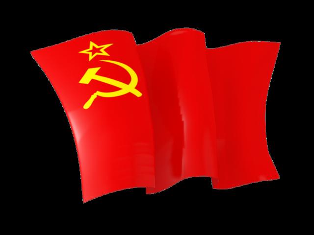 флаг СССР PNG