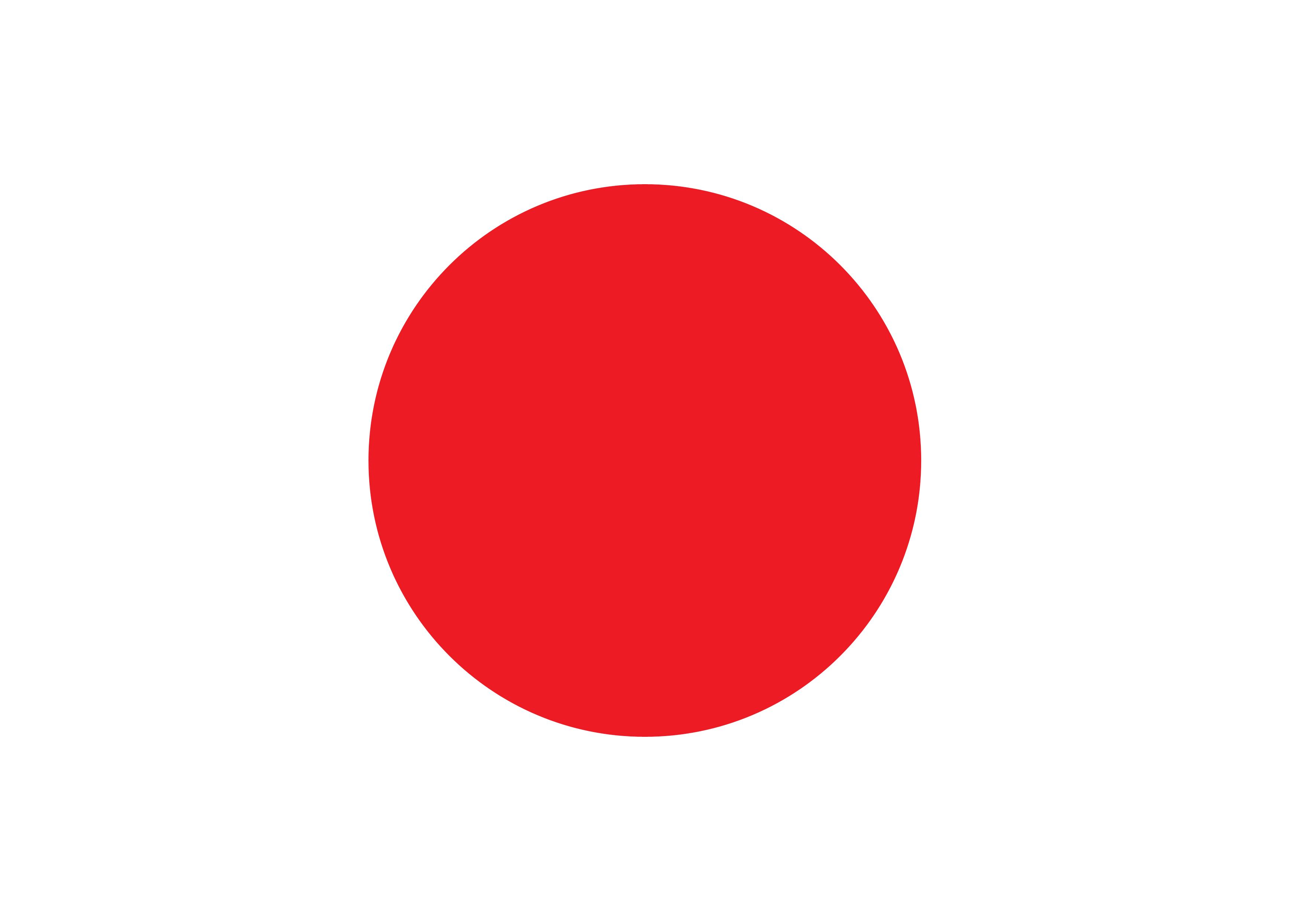 флаг Японии PNG