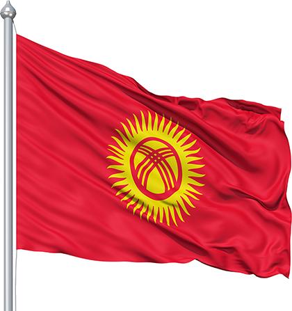 флаг Кыргызстана PNG