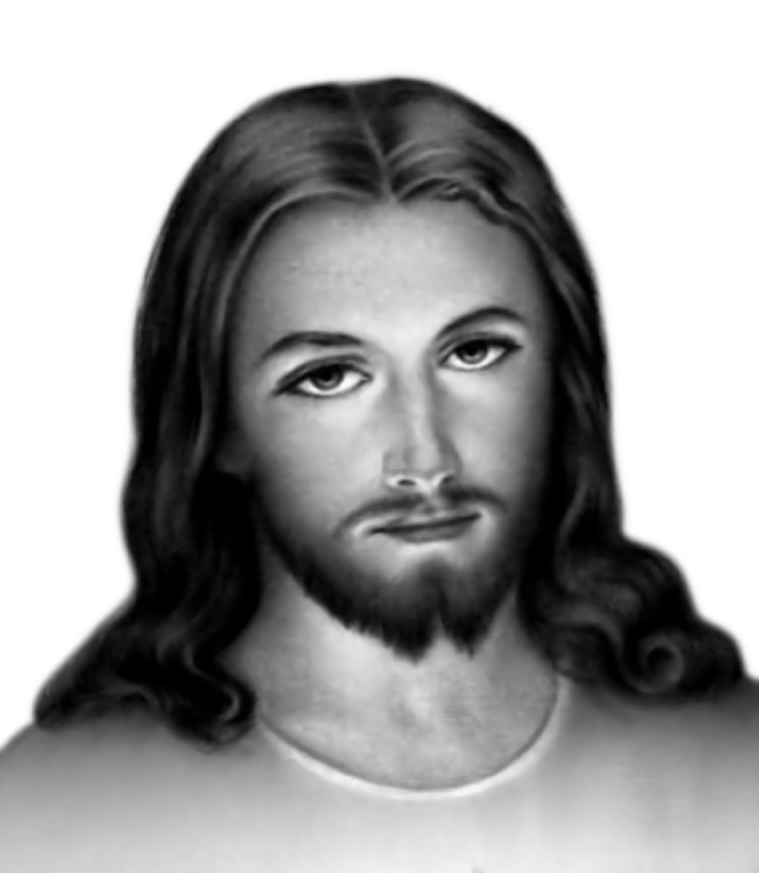 Бог Иисус PNG
