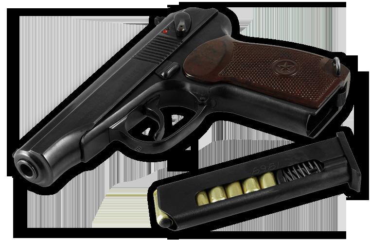 Пистолет Макарова PNG фото