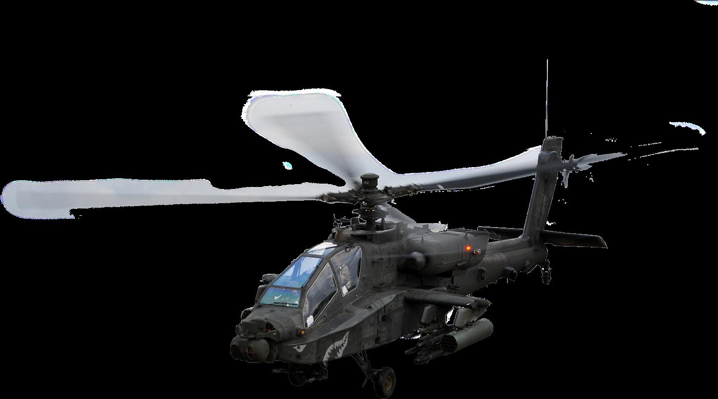 Вертолет PNG