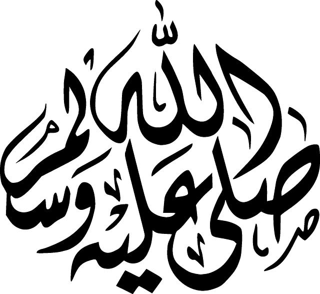 Ислам PNG