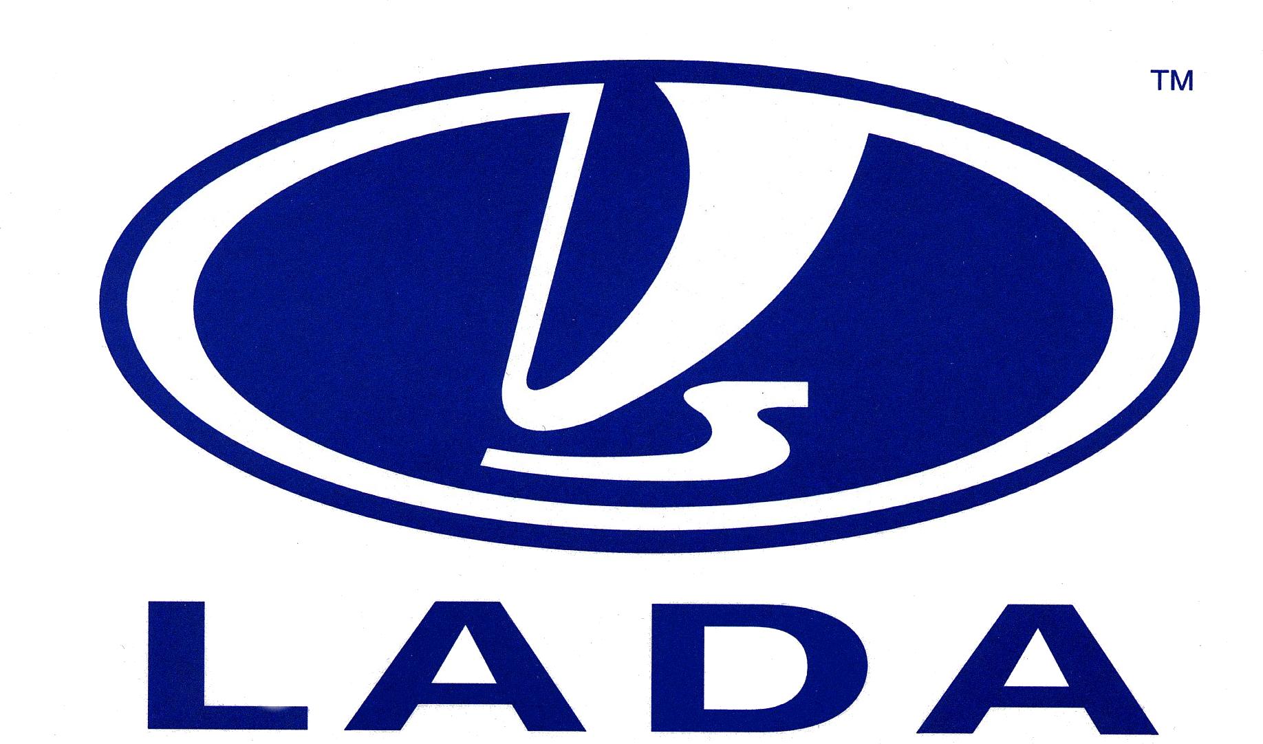 Lada логотип PNG