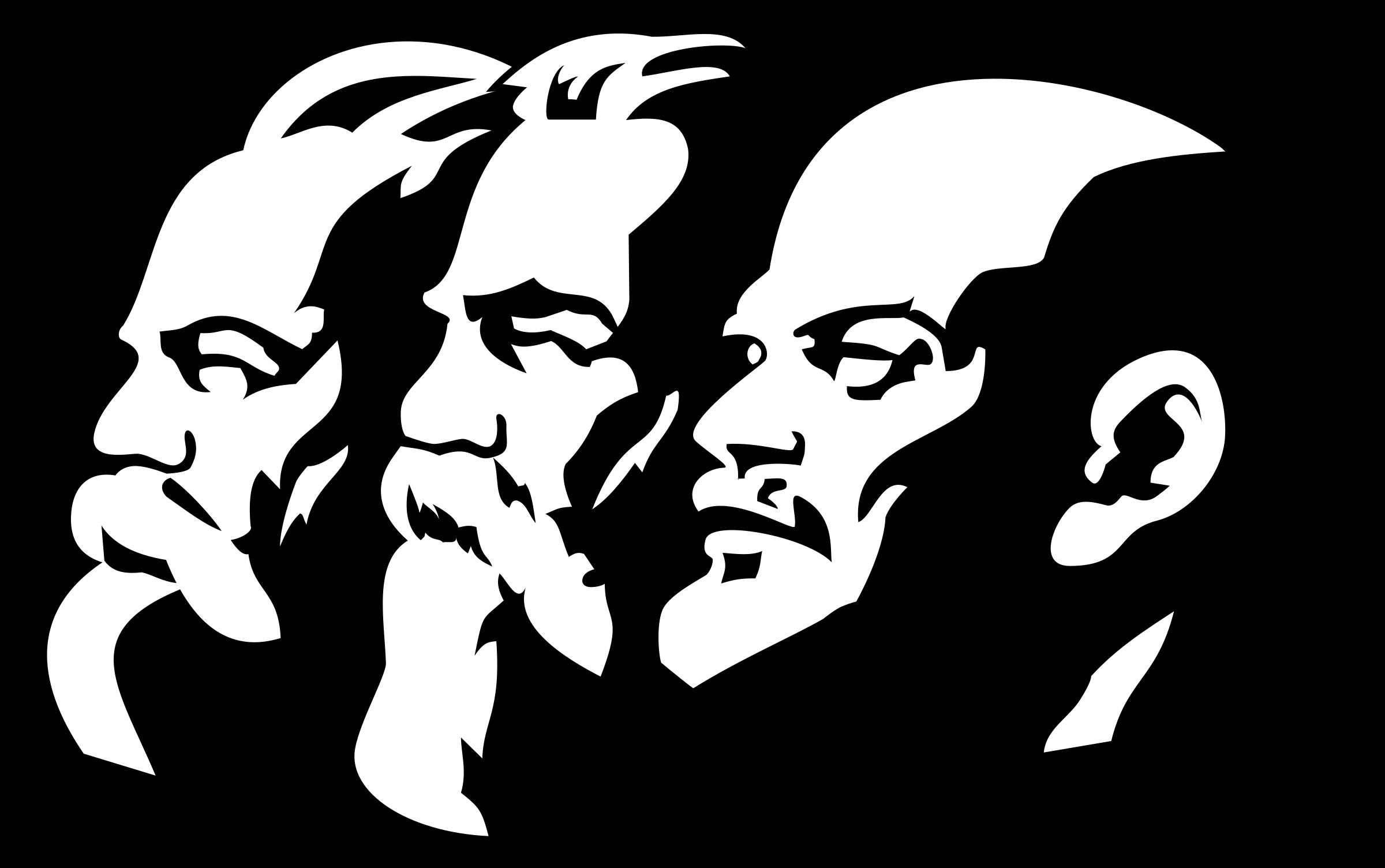 Владимир Ленин PNG