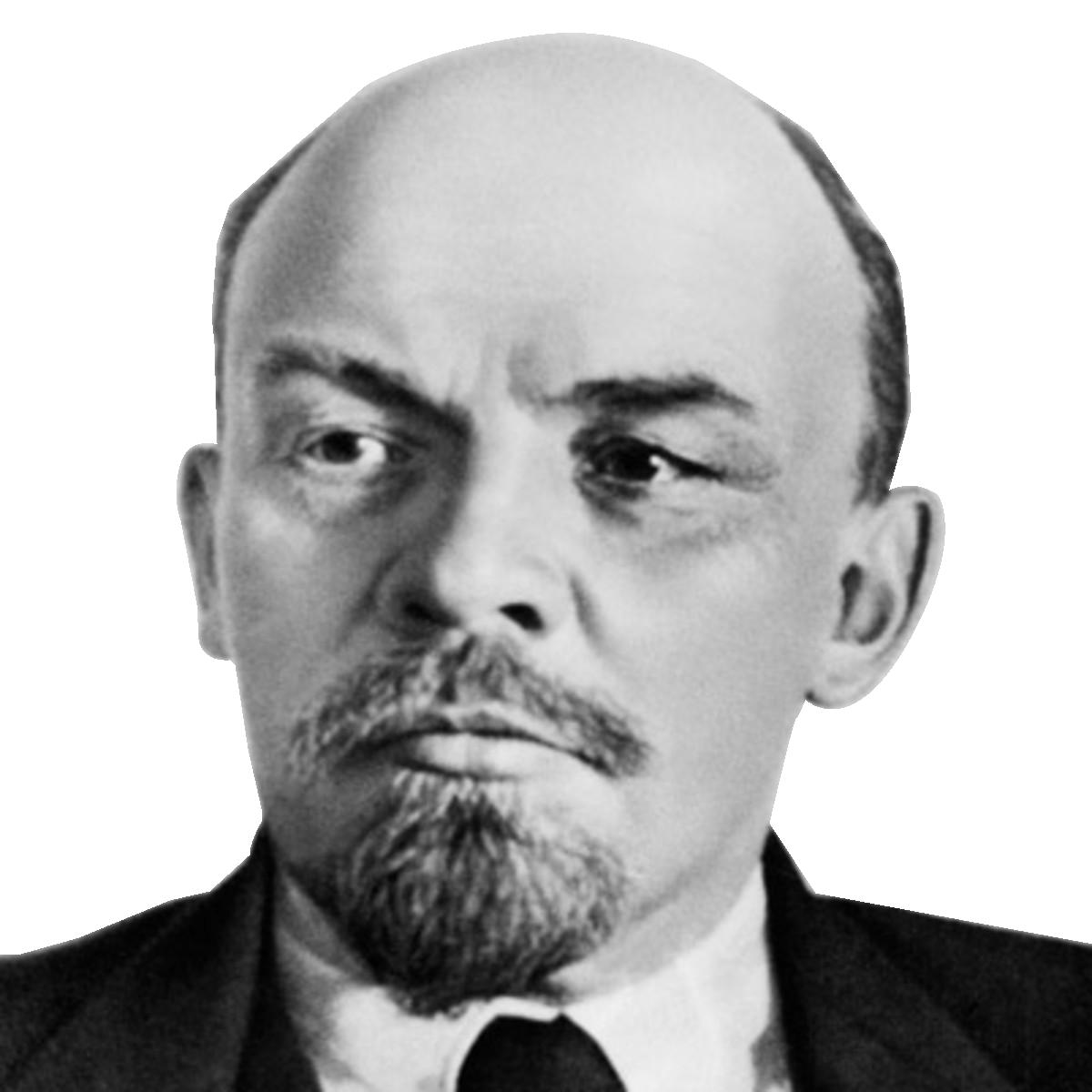 Ленин PNG