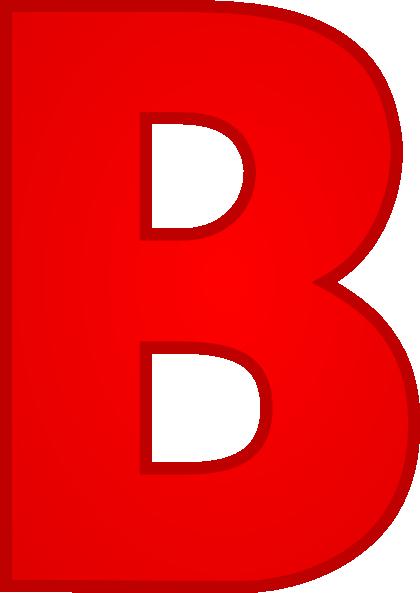 Буква B PNG