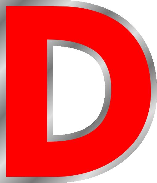 Буква D PNG