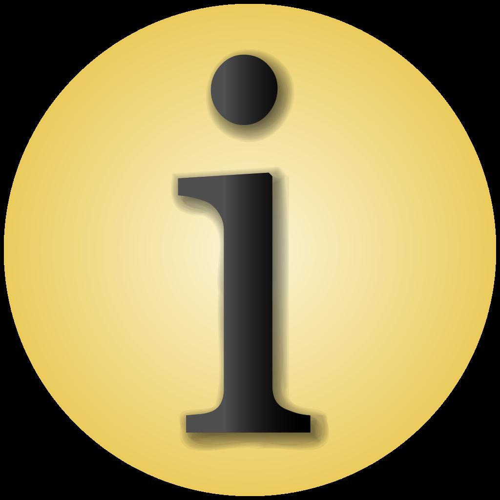 Буква I PNG