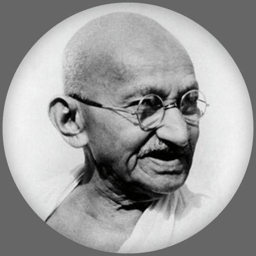 Махатма Ганди PNG