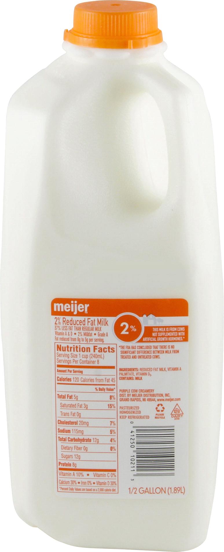 Молоко PNG