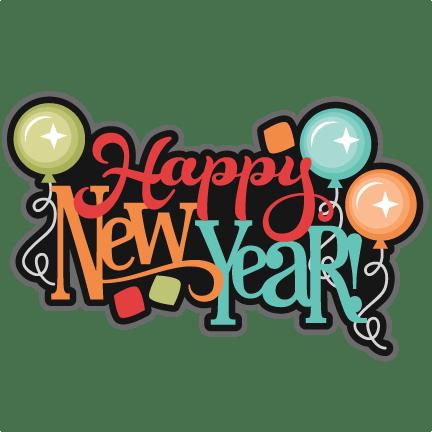 Новый год PNG
