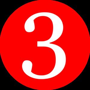 Цифра 3 PNG