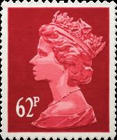 Почтовая марка PNG