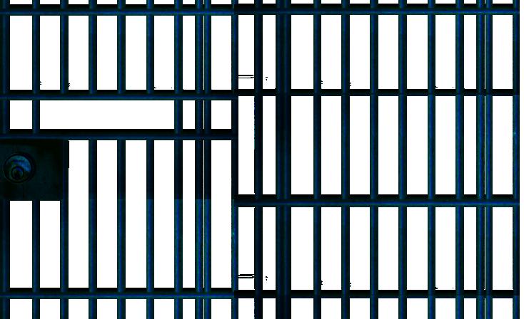 Тюрьма PNG