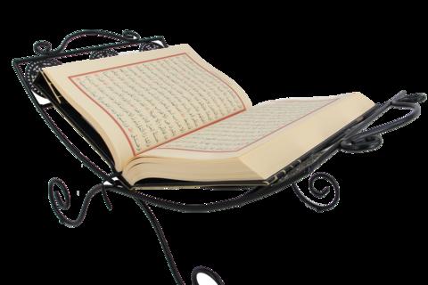 Quran PNG image free Download