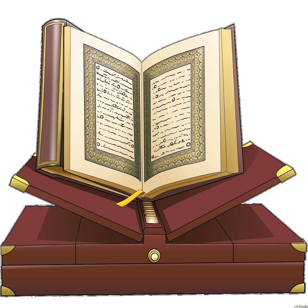 Коран PNG
