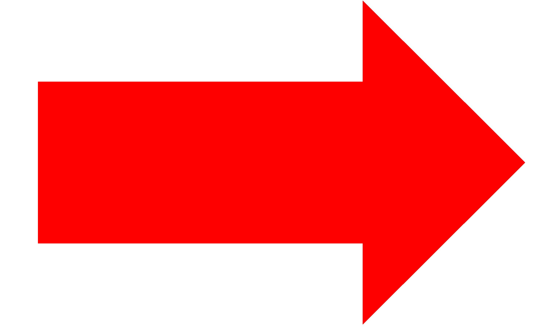 Красная стрелка PNG