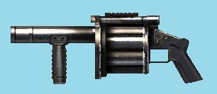 гранатомет PNG