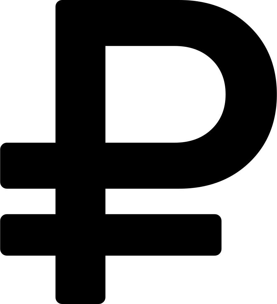 Русский рубль PNG