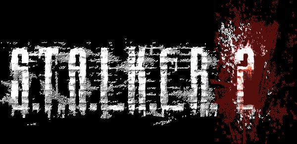 S.T.A.L.K.E.R. логотип PNG