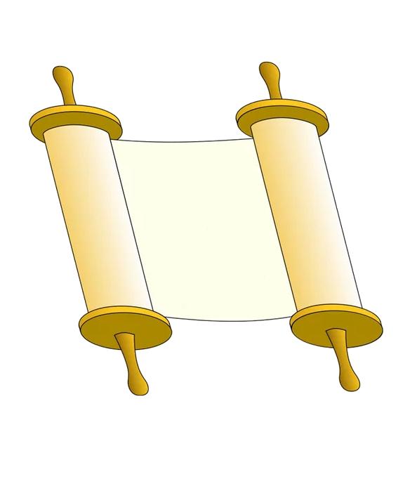Тора PNG