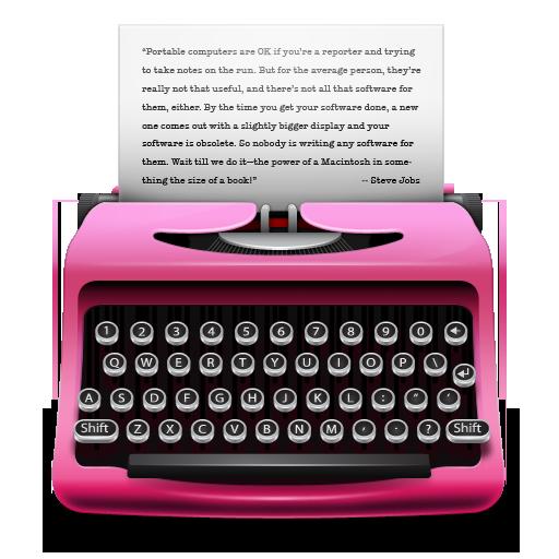 Пишущая машинка PNG