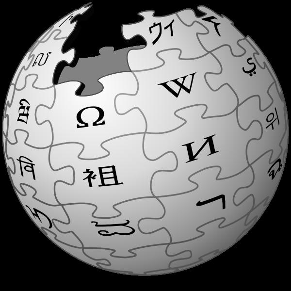 Wikipedia логотип PNG