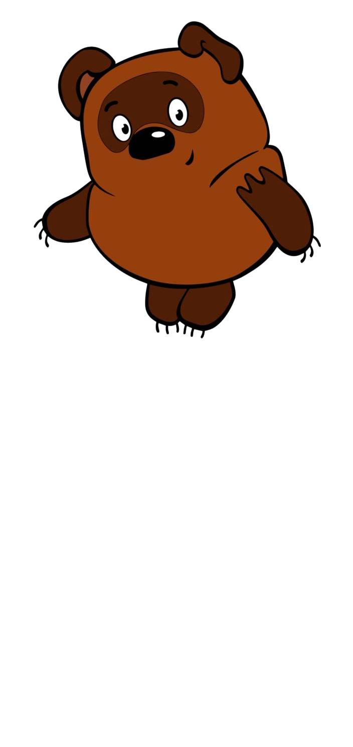 Винни-Пух PNG