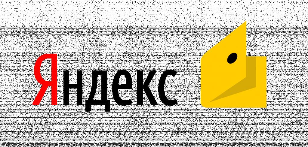 Yandex логотип PNG