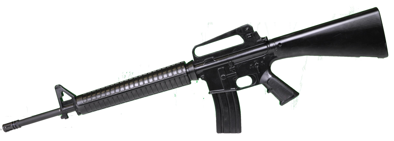 Gun magazine png