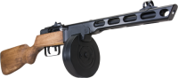 PPSH assault rifle PNG