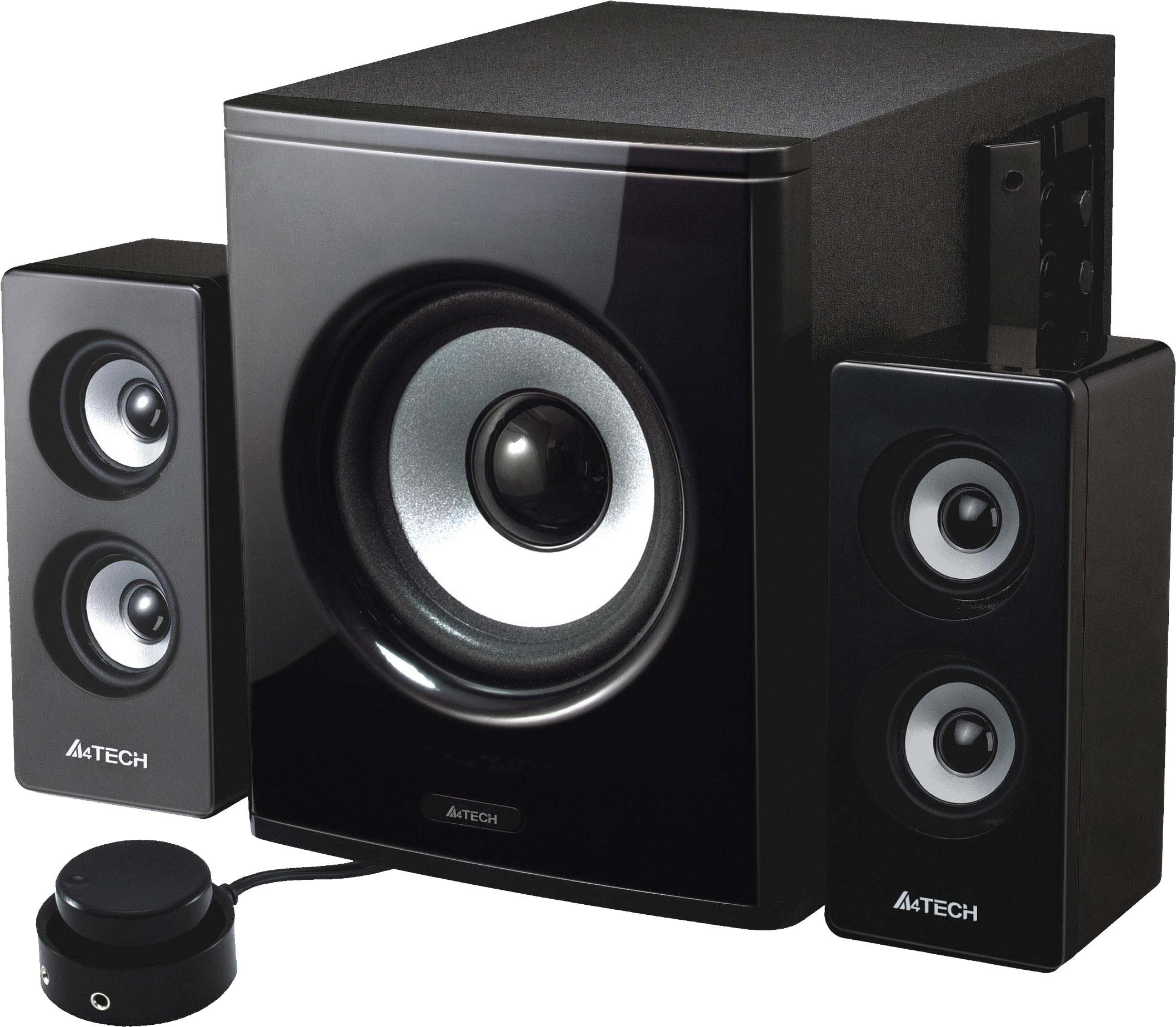 Yamaha Computer Speakers