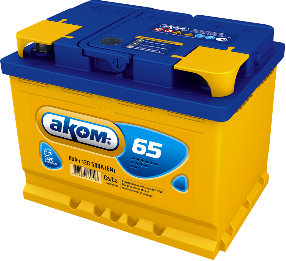 Automotive battery PNG