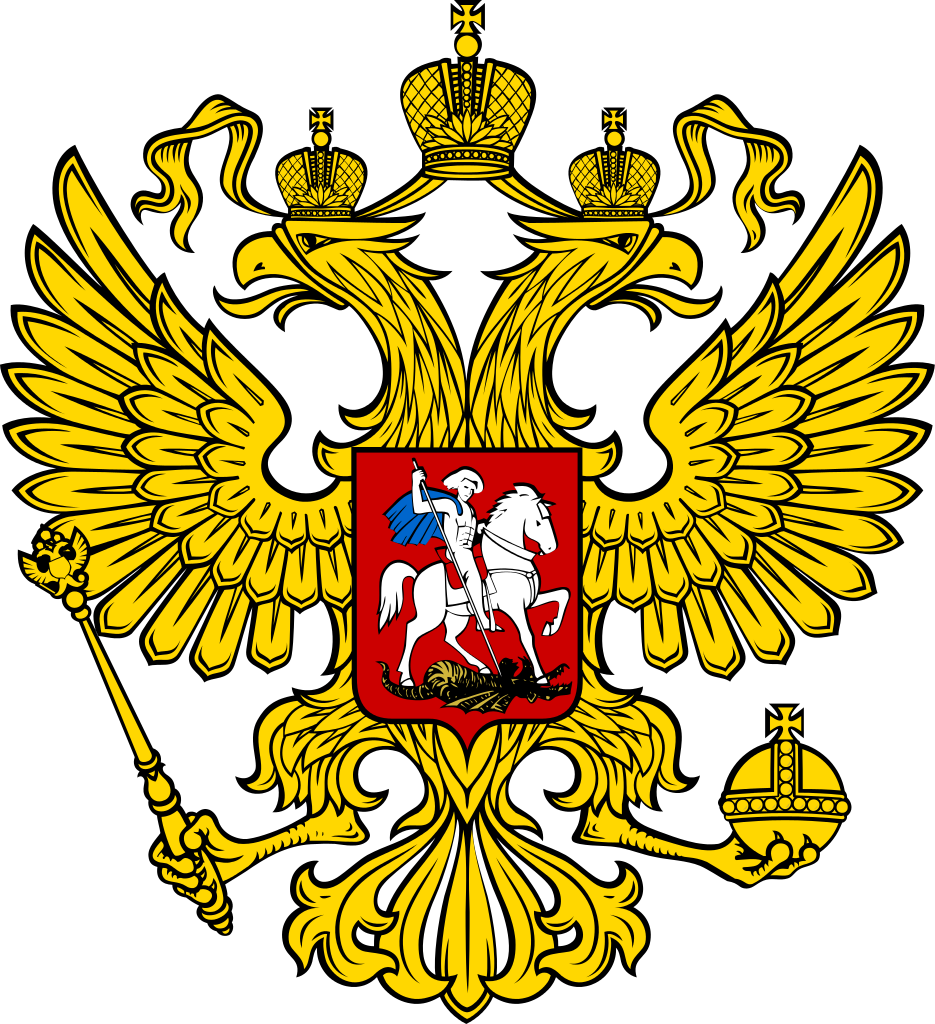Coat of arms of Russia PNG