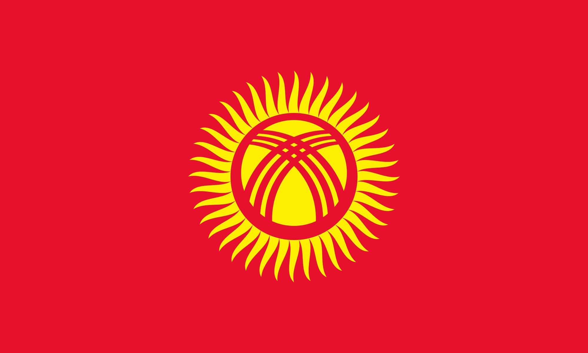 Kyrgyzstan flag PNG