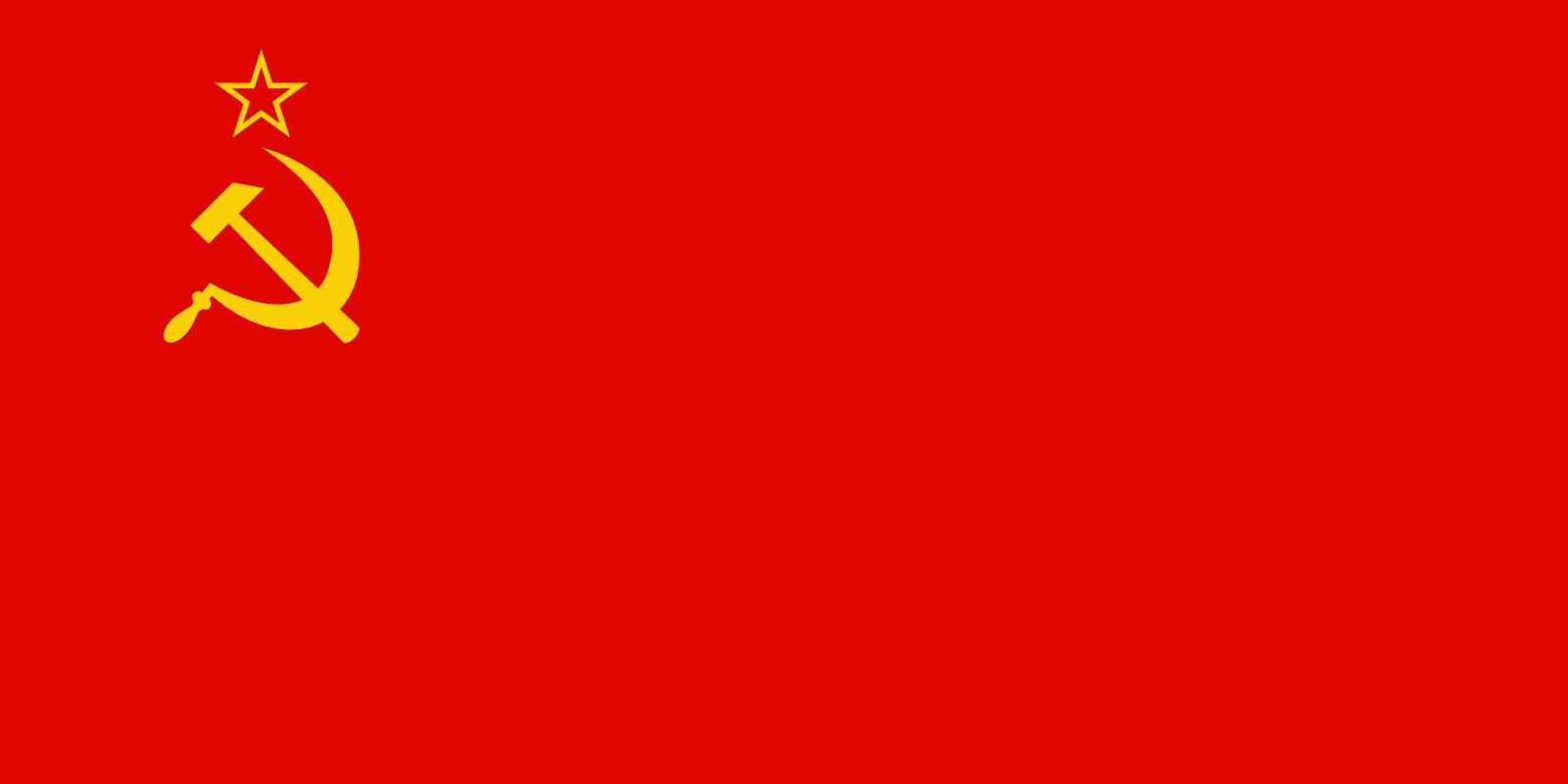 USSR flag PNG