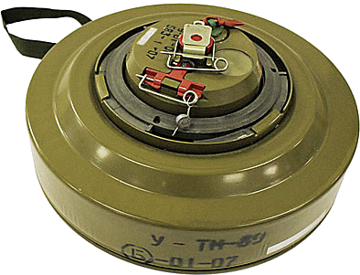 Anti tank Mine PNG