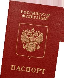 Passport PNG image free Download