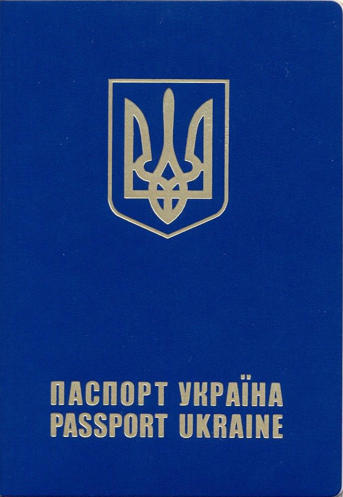 Passport Ukraine PNG