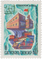 post stamp PNG