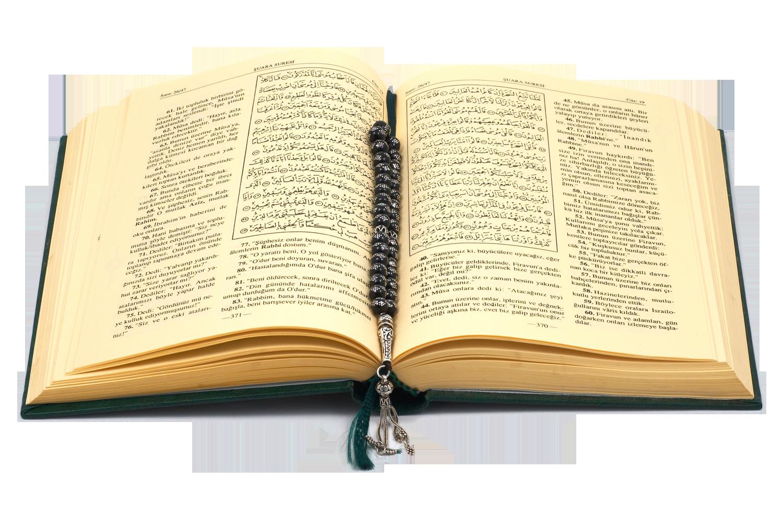 Quran PNG images free download